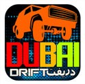 Dubai-Drift-124x123